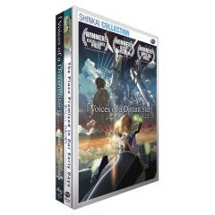 Makoto Shinkai Collection DVD set